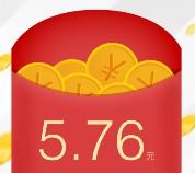 QQ理财通感恩又一期送5.76元理财通红包 定期一月可提现