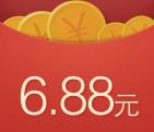 手机QQ理财通新年福气送6.88元理财通红包 定期一月可提现