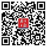 南方日报app下载送1-100元微信红包奖励