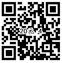 微信理财通12.5更新4个20元话费券+2个18.8元话费券