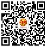 鄂尔多斯市总工会女职工维权抽1-188元微信红包奖励