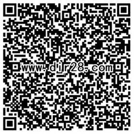 择天记全新玩法app手游试玩领取4-44元微信红包奖励