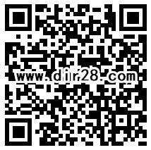福田汽车828福友嘉年华分享抽取最少1元微信红包奖励