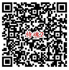 腾讯侍魂公测庆典火爆来袭手游试玩送3-188个Q币奖励