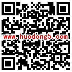 黄浦市场监管食品安全知识问答抽1-5元微信红包奖励