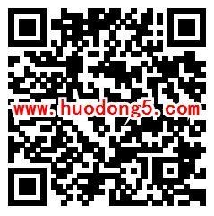 安吉县总工会女职工权益保护答题抽1-20元微信红包奖励
