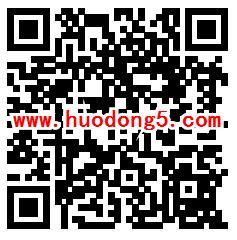 重庆银联消灭大战赢壕礼抽1-1888元微信红包、小米音响