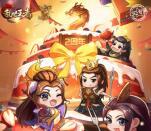 乱世王者新一期周年庆典手游试玩送20-8888个Q币奖励