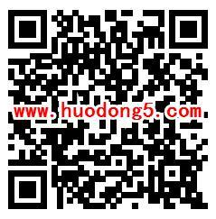 江津党课众筹干部选拔任用答题抽1-88元微信红包奖励