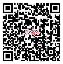 乐高无限QQ端4个活动手游试玩领取1-188个Q币奖励