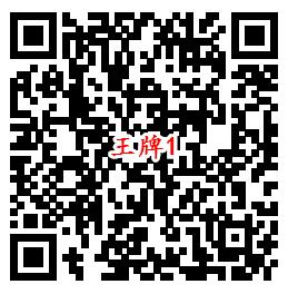 王牌战士今日不删档QQ端手游试玩送3-188个Q币奖励