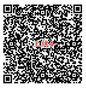 王牌战士微信端4个活动试玩领取3-188元微信红包奖励