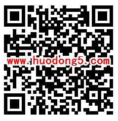 东吴证券全民理财狂欢抽随机微信红包 亲测中0.74元红包