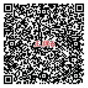 王牌战士微信端6个活动试玩领取3-188元微信红包奖励