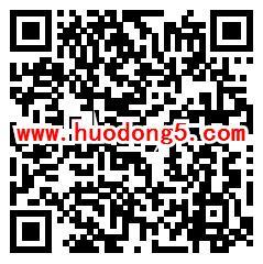 1元开通1-12个月QQ豪华绿钻 qq音乐携手浦发银行的活动