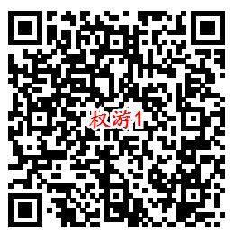 权利的游戏QQ两个活动 手游试玩送2-188个Q币奖励