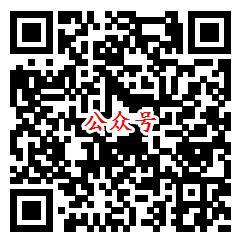 民生银行服务i行动组队抽1-5元微信红包 亲测中1.8元红包