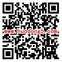 广州街坊2个活动答题抽最少1元微信红包 亲测中1.01元