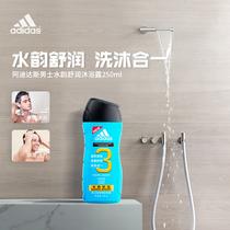 阿迪达斯征服男士沐浴露+王祖蓝直播推荐洗面奶+俞兆林保暖加厚棉袄