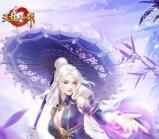 天龙八部神秘新玩法手游登录送2-10个Q币 限幸运用户
