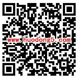 天龙八部新一期手游下载登录送2-10个Q币 限幸运用户
