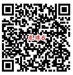 龙珠最强之战QQ端6个活动手游试玩送1-188个Q币奖励