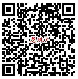 龙珠最强之战QQ端7个活动手游试玩送1-188个Q币奖励