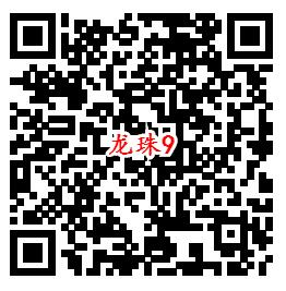 龙珠最强之战QQ端9个活动手游试玩送1-188个Q币奖励