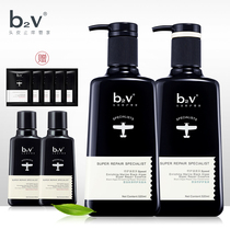 b2v洗发水沐浴露2件套装送赠品+坚小果网红零食芒果干