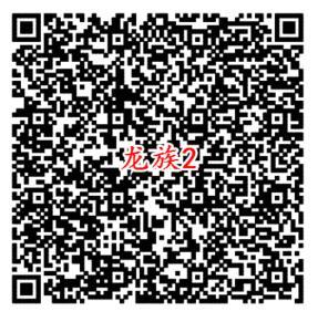 龙族幻想新一期手游下载试玩送5-188元微信红包奖励