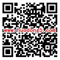 龙湖U享家百万红包雨抽3-200元微信红包 亲测中3.63元