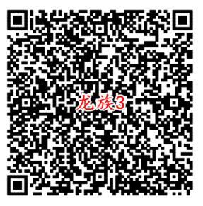 龙族幻想新一期3个活动手游试玩送5-188元微信红包奖励