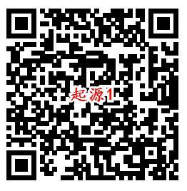 我的起源QQ端不删档手游下载试玩领取2-188个Q币奖励
