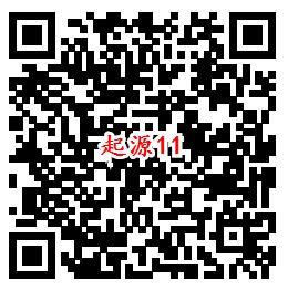 我的起源QQ端12个活动手游下载试玩送2-188个Q币奖励