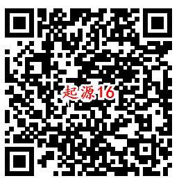 我的起源QQ端16个活动手游下载试玩送2-188个Q币奖励