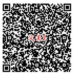 完美世界微信新一期手游登陆领取1-188元微信红包奖励