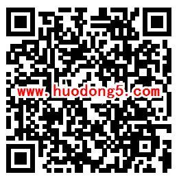龙珠最强之战QQ新一期手游登录领取5-188个Q币奖励