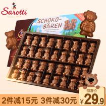 德国进口小熊巧克力+磁悬浮声波电动牙刷+麻辣即食小龙虾