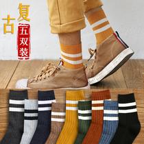 冬季男生复古中筒袜+休闲零食威化饼干+臻品时尚立领羽绒服