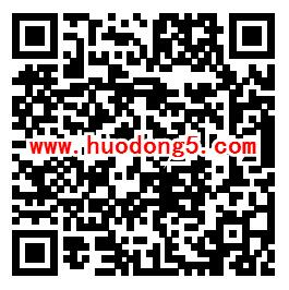 王牌战士QQ新一期手游下载登录领取1-188个Q币奖励