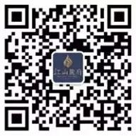 南宁江山麓府连续三天每天2波关注送10万元微信红包(可提现)