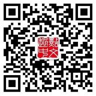 起点中文网岁末大礼微信抽奖送乐视vip会员,小米手机,芈月传原著小说