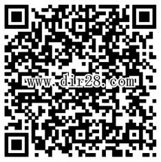 QQ明星红包跨年 今天12点开始7波送百万QQ红包(可提现)