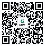 中国人寿财险恋爱保险分享送最少1元微信红包(可提现)
