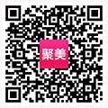 聚美霸道總裁送豪禮 app搜密令送最少1.88元現金(可提現)