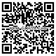 360衛士又來了 app下載送0.1-200元現金紅包(可提現)