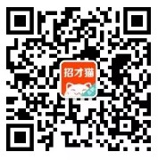 58同城旗下招才猫直聘下载app抽奖送最少1元微信红包奖励(可提现)