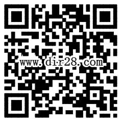 康师傅经典重现扫码抽奖送1-4.88元微信红包奖励