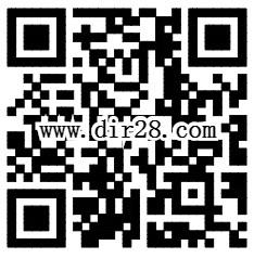 8月2号手Q新一期100%送5.88元理财通红包 买入活期可提现
