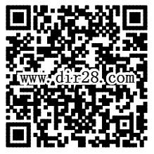 广发证券25周年金牌挑战赛抽奖送1-10元微信红包奖励